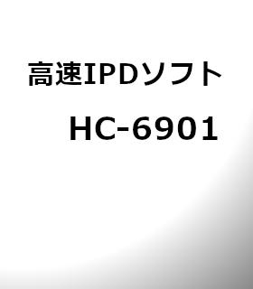 アイキャッチ画像_HC-6901_2